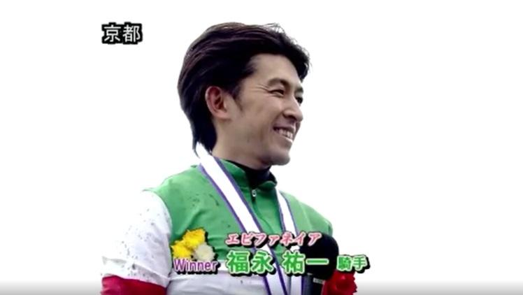 菊花賞2013 エピファネイア