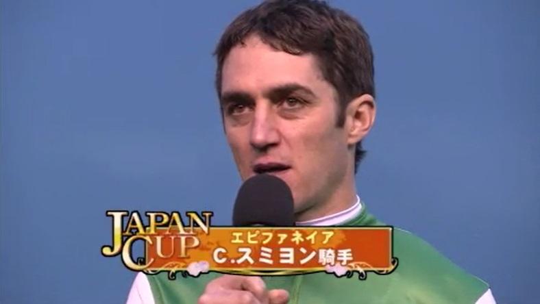 ジャパンカップ2014 エピファネイア