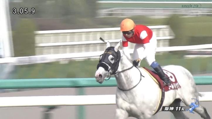 阪神大賞典2015 ゴールドシップ