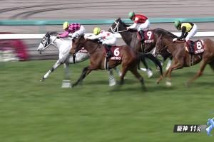 【阪神牝馬ステークス 2016】動画・結果/スマートレイアーが後続を封じ込み重賞連勝