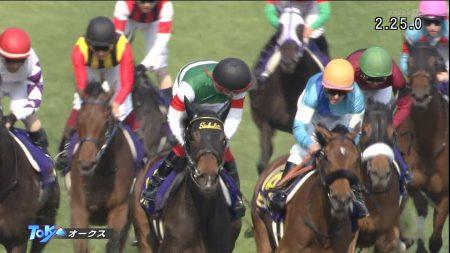 【オークス 2016】動画・結果/シンハライトが馬群を捌いて差し切り樫の女王に輝く