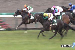 【マーメイドステークス 2016】動画・結果/リラヴァティが粘りきって重賞初勝利