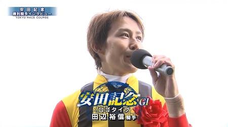 安田記念 2016 勝利騎手