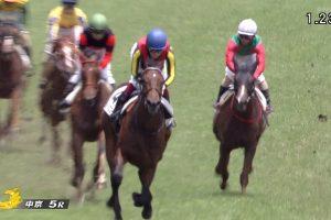【2歳新馬戦】動画・結果/ジューヌエコールが外から鋭く差し切る