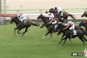 【ラジオNIKKEI賞 2016】動画・結果/ゼーヴィントが馬場の真ん中から差し切る