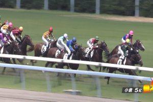 【2歳新馬戦】動画・結果/メイソンジュニアが楽に抜け出し快勝
