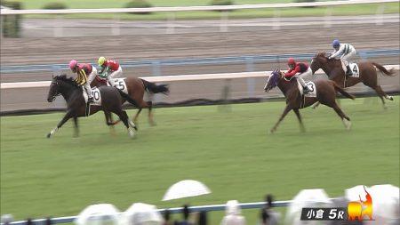 【2歳新馬戦】動画・結果/ヴァナヘイムが断然人気に答え快勝