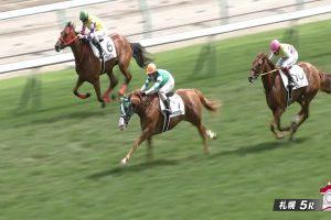 【2歳新馬戦】動画・結果/ヤマカツグレースがコーナーで膨れながらも差し切る
