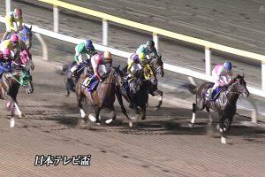 【日本テレビ盃 2016】動画・結果/アウォーディーが火花散る直線の攻防を制する