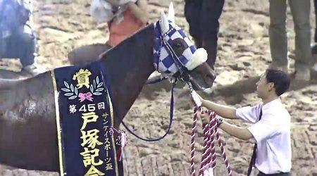 戸塚記念 2016