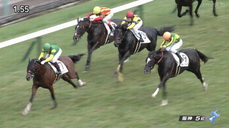 【2歳新馬戦】動画・結果/スズカフロンティアとサトノアーサーが同着で優勝