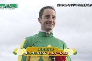 【菊花賞 2016】パトロールビデオ・レース後のコメント/ルメール「これから他のGIの舞台でも活躍してくれそう」
