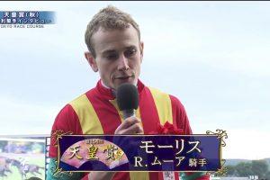【天皇賞秋 2016】パトロールビデオ・レース後のコメント/ムーア「今までにないくらいの走りをお見せ出来た」