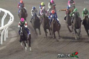 【北海道2歳優駿 2016】動画・結果/エピカリスが2.4秒の大差をつけ圧勝