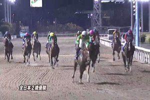 全日本2歳優駿 2016 リエノテソーロ
