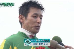 朝日杯fs 2016 勝利騎手