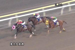 東京大賞典 2016 アポロケンタッキー