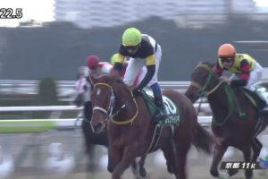 京都牝馬ステークス 2017 レッツゴードンキ
