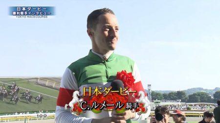 日本ダービー 2017 勝利騎手