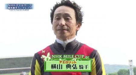 NHKマイルカップ 2017 勝利騎手