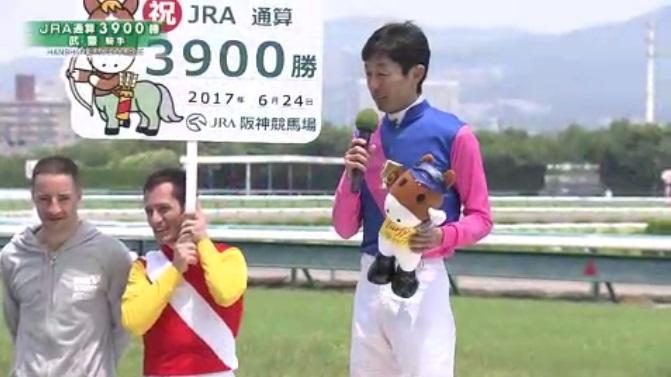 武豊騎手 JRA3900勝