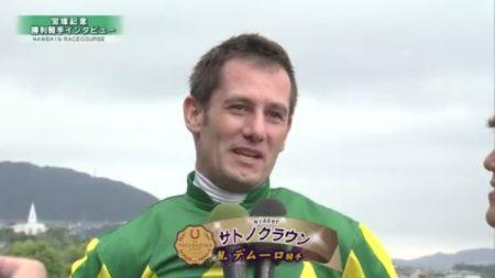 宝塚記念 2017 勝利騎手