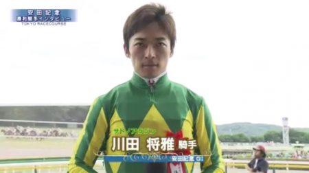 安田記念 2017 勝利騎手