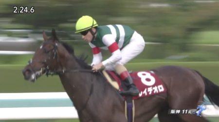 神戸新聞杯 2017 レイデオロ