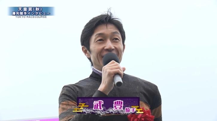天皇賞秋2017 キタサンブラック
