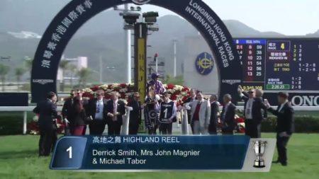 香港ヴァーズ 2017 ハイランドリール