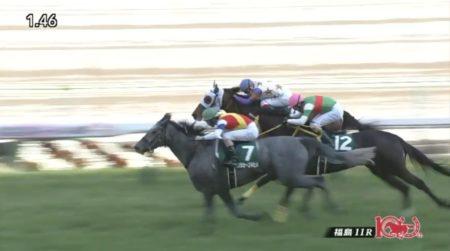 福島牝馬ステークス 2018 キンショーユキヒメ