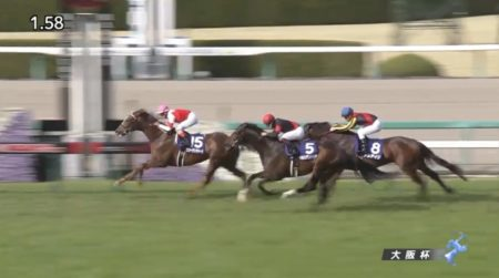 大阪杯 2018 スワーヴリチャード
