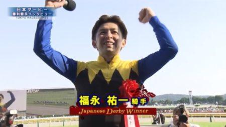 日本ダービー 2018 ワグネリアン