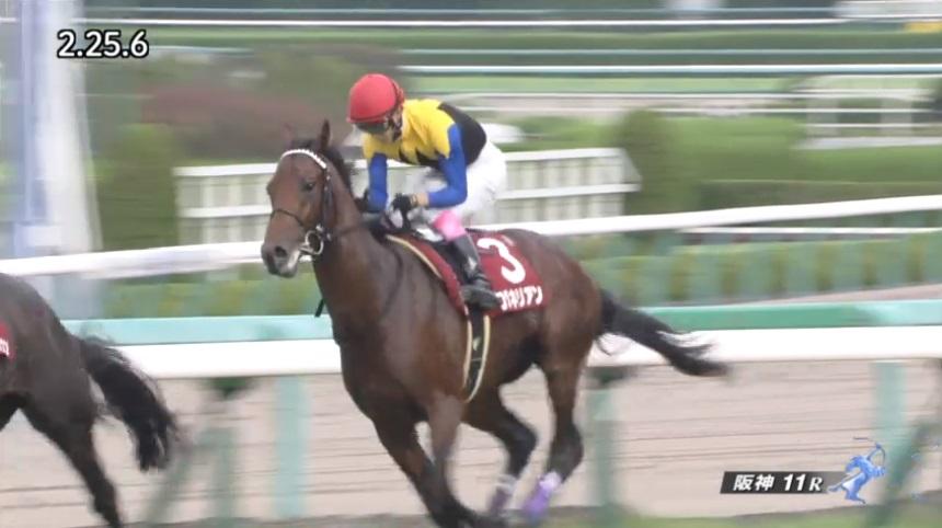 神戸新聞杯 2018 ワグネリアン