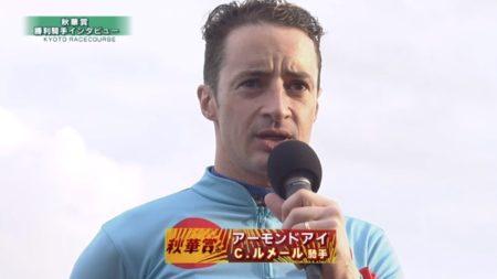 秋華賞 2018 アーモンドアイ