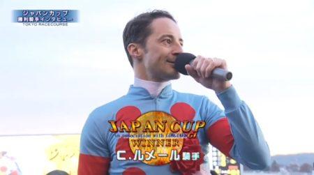 ジャパンカップ 2018 アーモンドアイ