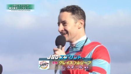 JBCスプリント 2018 グレイスフルリープ