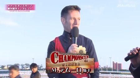 チャンピオンズカップ 2018 ルヴァンスレーヴ