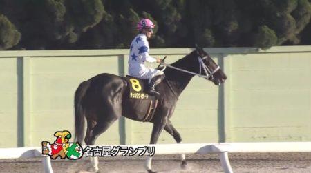 名古屋グランプリ2018 チュウワウィザード