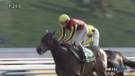 京都牝馬ステークス 2019 デアレガーロ
