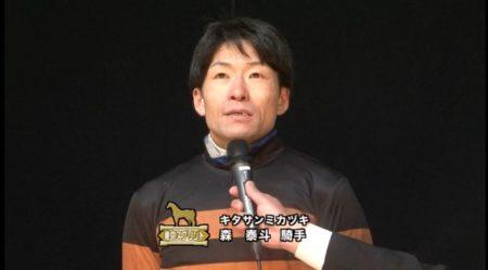 東京スプリント2019 キタサンミカヅキ3