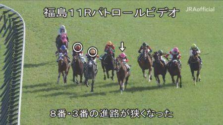 福島牝馬ステークス2019 デンコウアンジュ