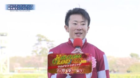 中山グランドジャンプ2019 オジュウチョウサン