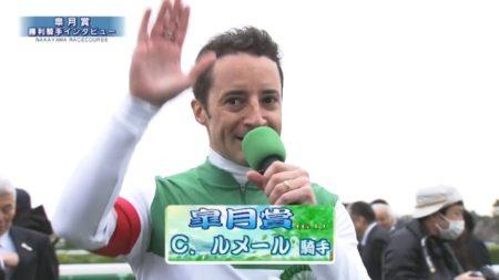 皐月賞2019 サートゥルナーリア