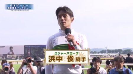 日本ダービー2019 ロジャーバローズ
