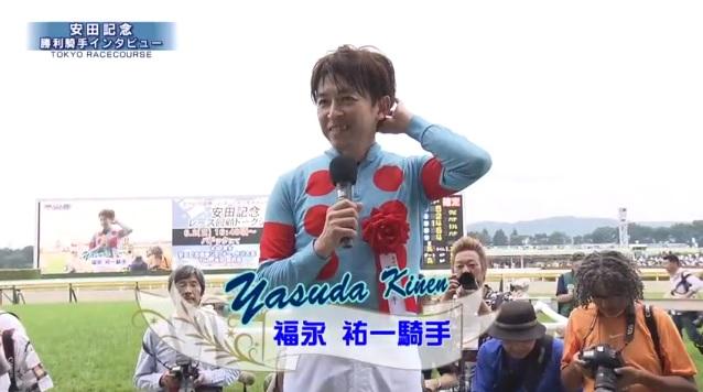 安田記念2019 インディチャンプ