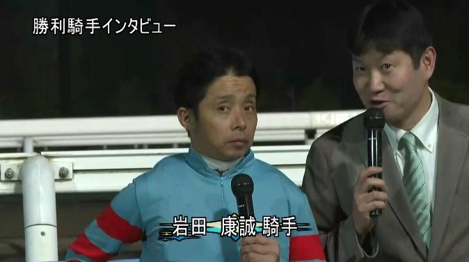 北海道スプリントカップ2019 ヤマニンアンプリメ3