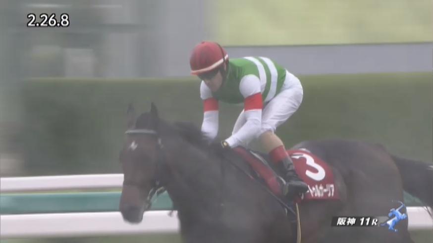 神戸新聞杯2019 サートゥルナーリア