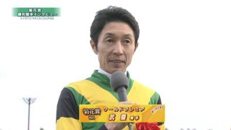 菊花賞2019 ワールドプレミア
