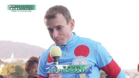 朝日杯フューチュリティステークス2019 サリオス